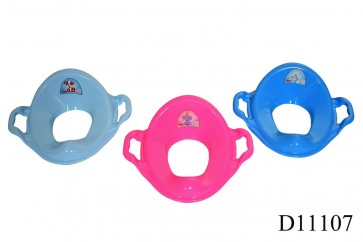 Toilet Training Seat In 3 Colours
