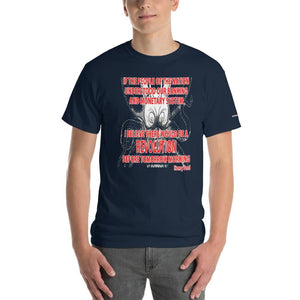 Banking/Revolution Henry Ford Quote T-Shirt - Voice4liberty