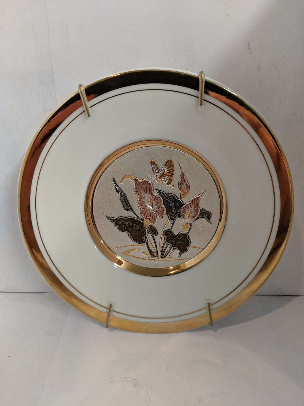 Art of Chokin Plate with 24K Gold Trim