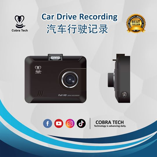 Cobra Car DVR Video