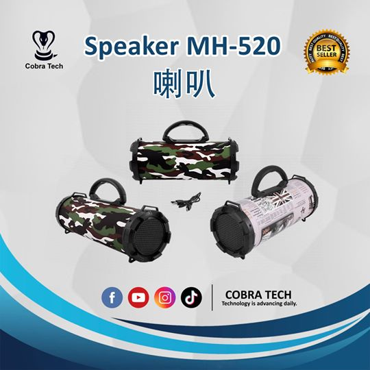 Poerable Wireless Speaker model : MH-520BT