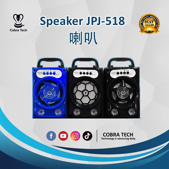 Portable Speaker model  : JPJ-518