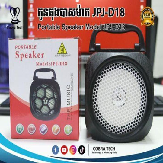 Portable Speaker model :  JPJ-D18