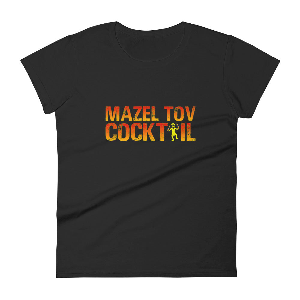 Mazel Tov Cocktail