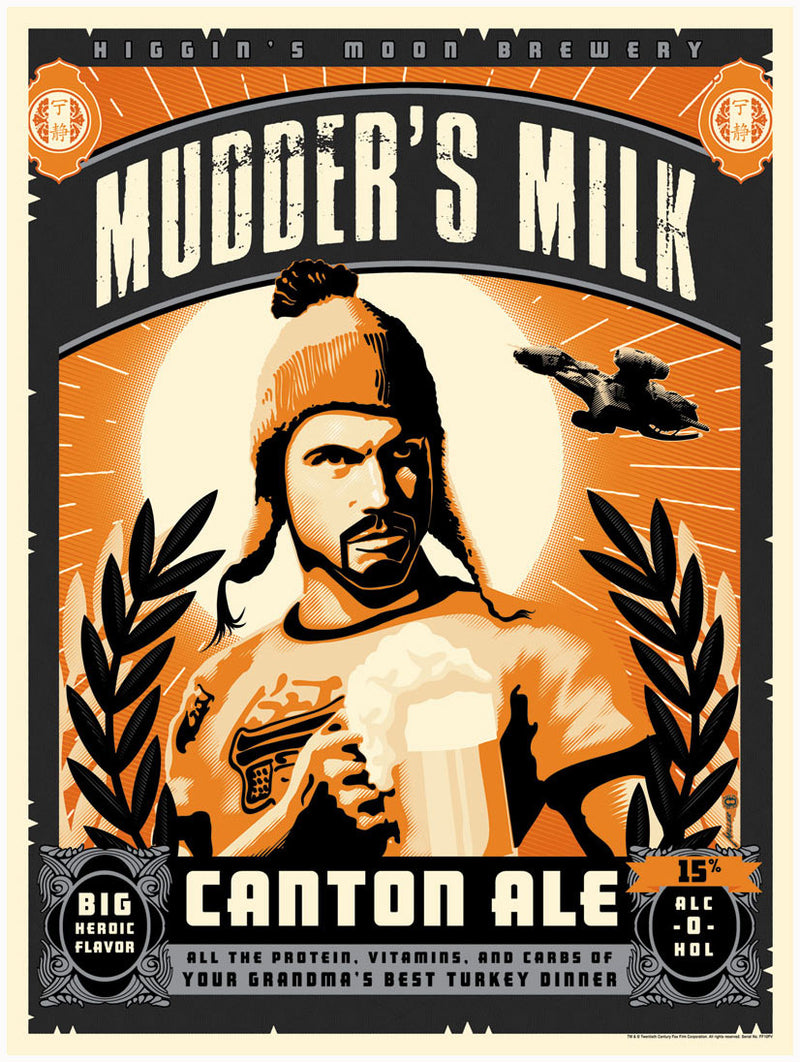Mudder's Milk variant by Brian Miller | Firefly thumb