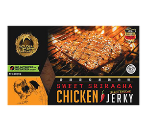 Sriracha Chicken Box