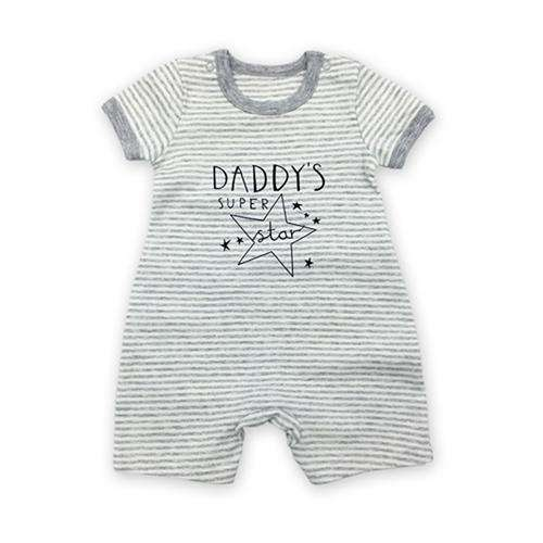 """Daddy's Super Star"" Baby Boys Romper - Infant Route"