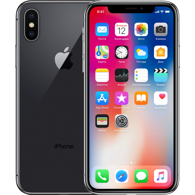 iPhone X (64 GB)