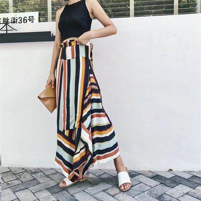 Fashion Colorful Striped Loose Skirt