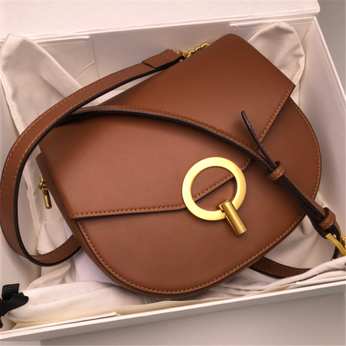 Vintage Round Buckle Leather Crossbody Bag