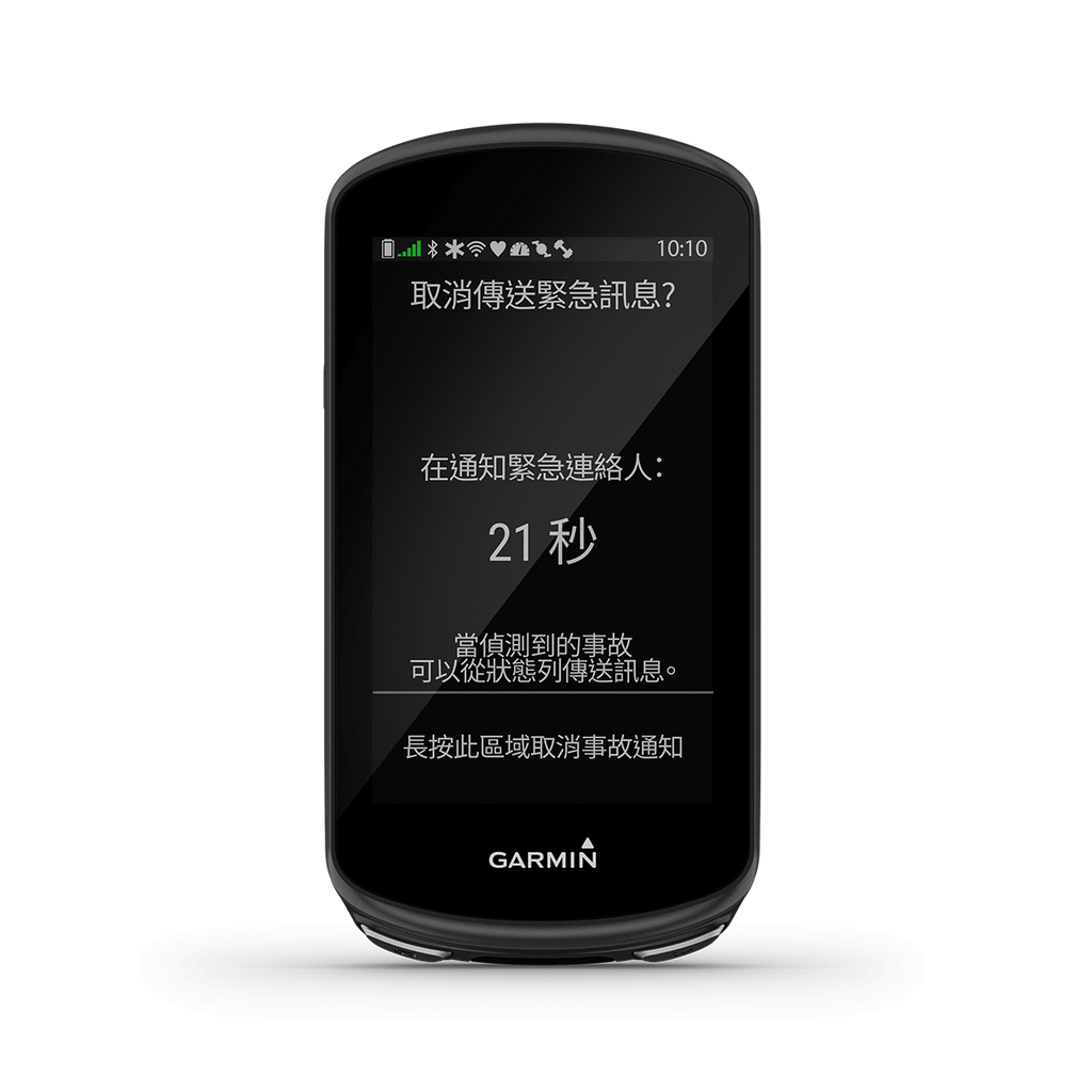Edge 1030 Plus [Chinese]