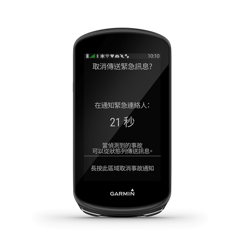 Image of Edge 1030 Plus [Chinese]
