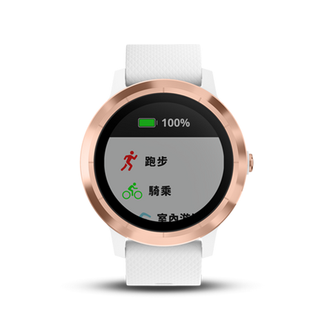 Image of Vívoactive 3 [Chinese]