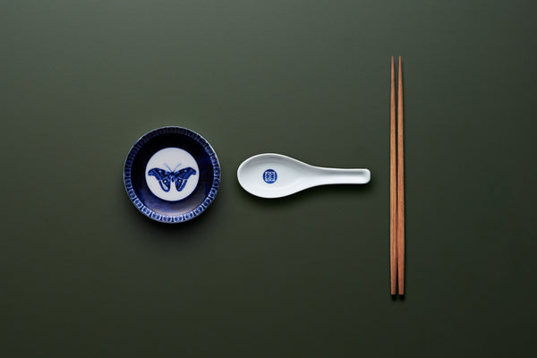 Atlas Moth Cutlery Set
