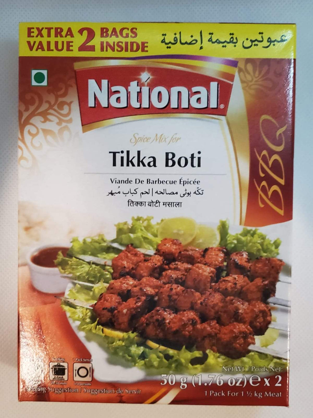 national-foods-tikka-boti-masala-50g