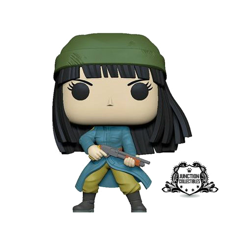 Funko Pop! DBZ Super Future Mai Vinyl Figure