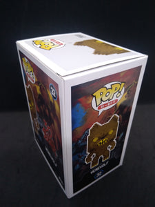 Funko Pop! 8-Bit #32 Altered Beast Werewolf Vinyl Figure