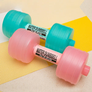 Adjustable Barbell Shaped Water Bottles