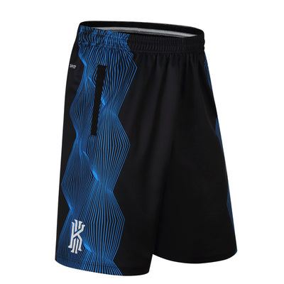Training basketball shorts with double pocket
