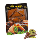 Turkish Muska Pestil Delight With Crushed Pistachio And Molasses 300g