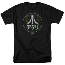 Load image into Gallery viewer, Atari Japanese Video Game T-Shirt
