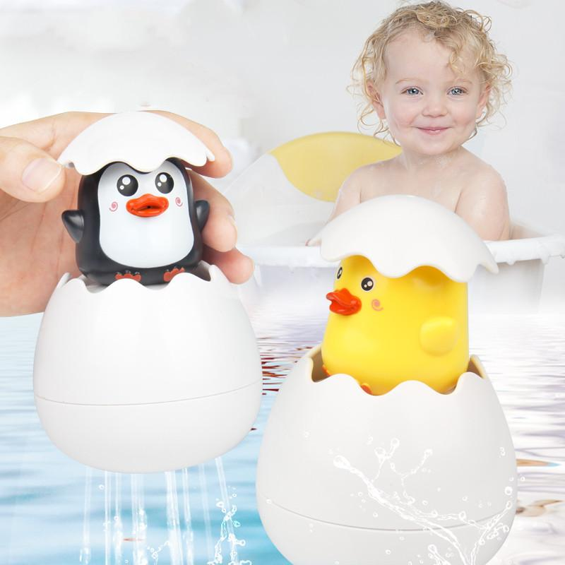 Haching Egg Bathing Toys