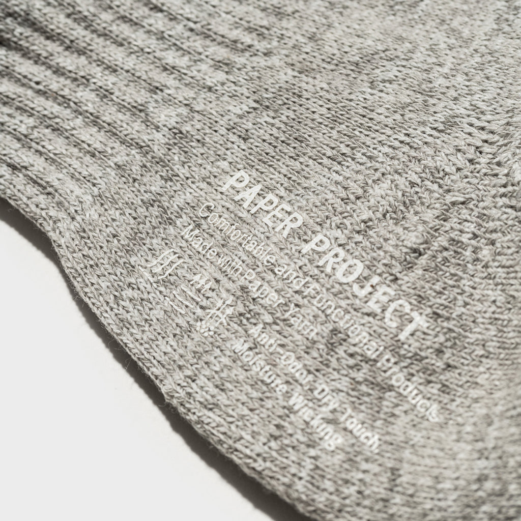 Short Hiking Socks - Grey