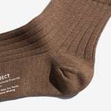 Rib Anklet Socks - Wood