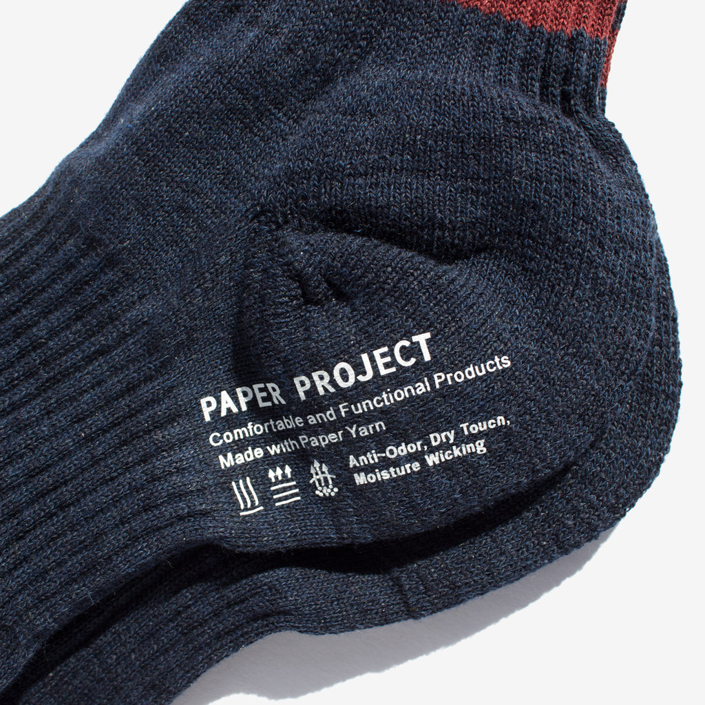 Short Hiking Socks - Navy