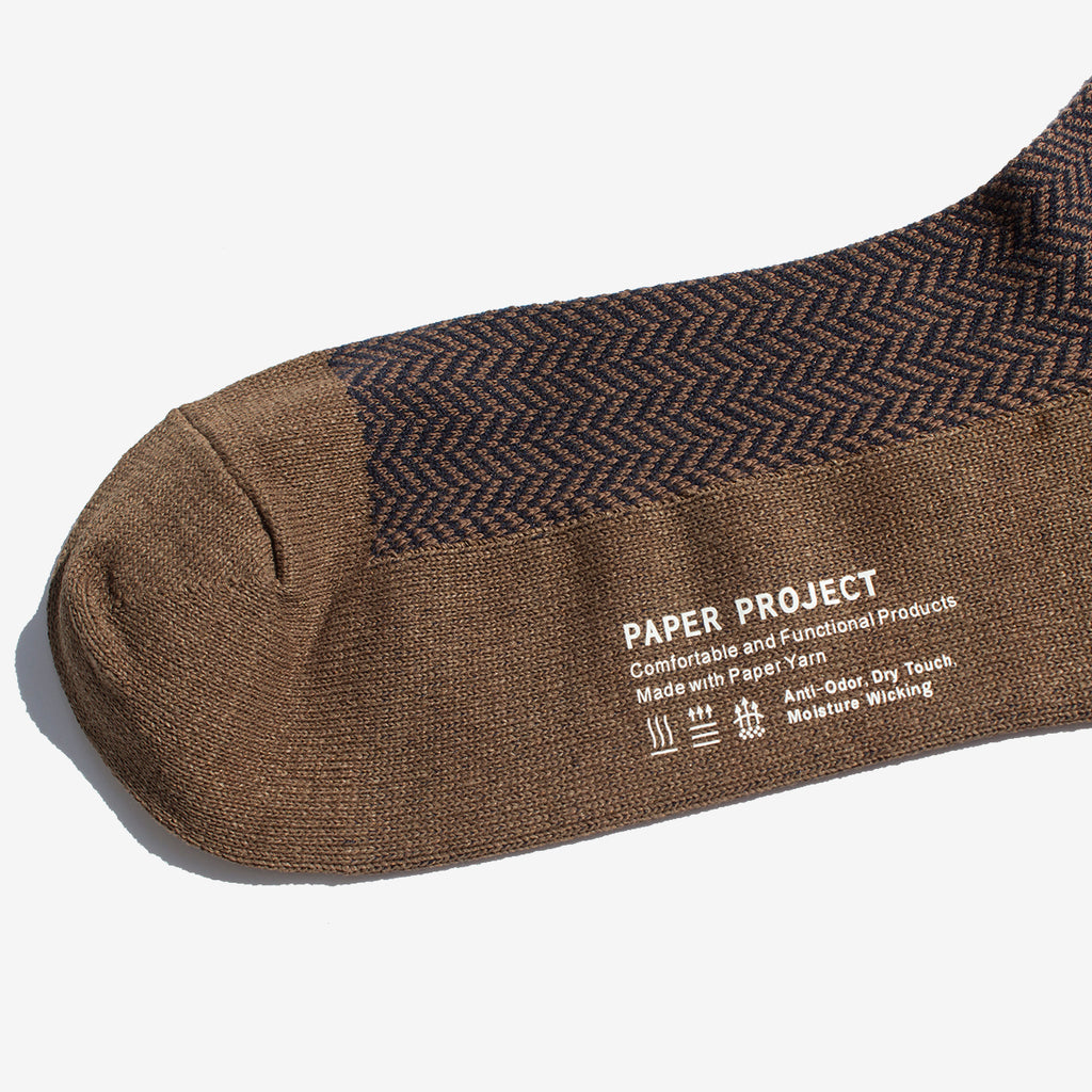 Herringbone Crew Socks - Wood