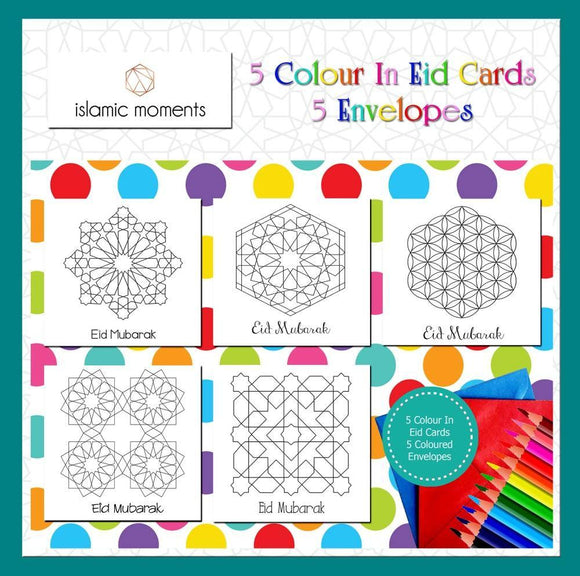 Colour In Eid Cards - Geometrics Set