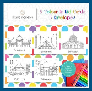 Colour In Eid Cards - Mosque Set - Silver Lining UK
