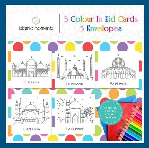 Colour In Eid Cards - Mosque Set