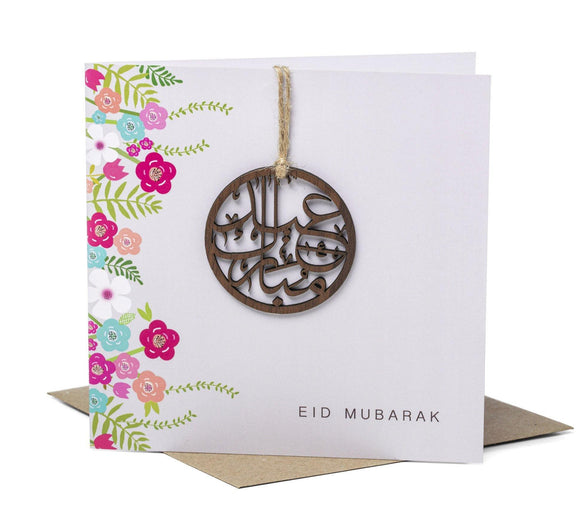 Wooden Motif Eid Mubarak Card - Grey