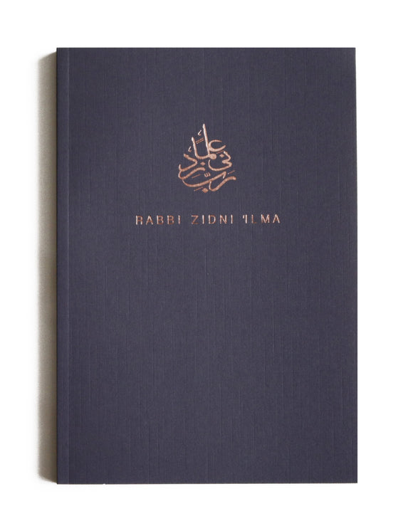 Luxury Rabbi Zidni Ilma Notebook