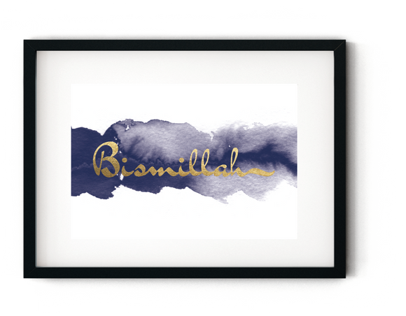 Bismillah Watercolour - Foiled Islamic Art Print