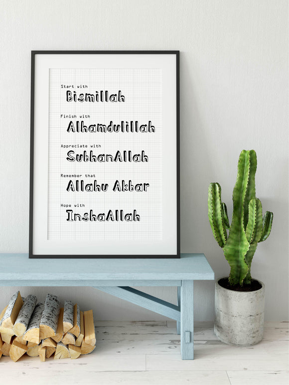 Islamic Phrases  Art Print- Grid Collection - Silver Lining UK