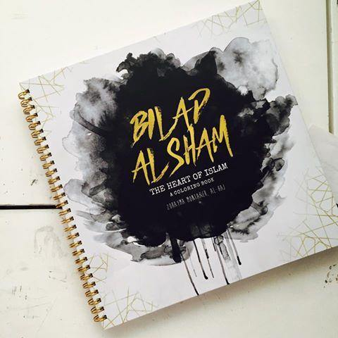 Bilad Al Sham - The Heart of Islam, Islamic Colouring Book - Silver Lining UK