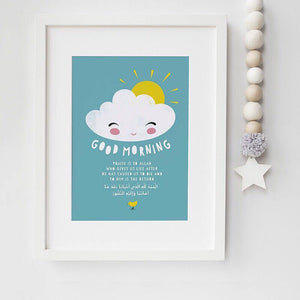 Good Morning A4 Art Print