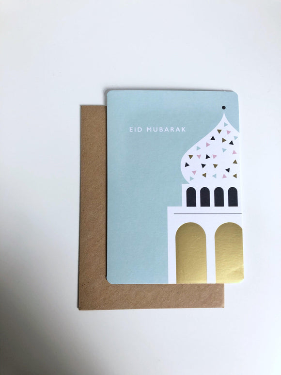 Eid Mubarak Greeting Card - Mosque
