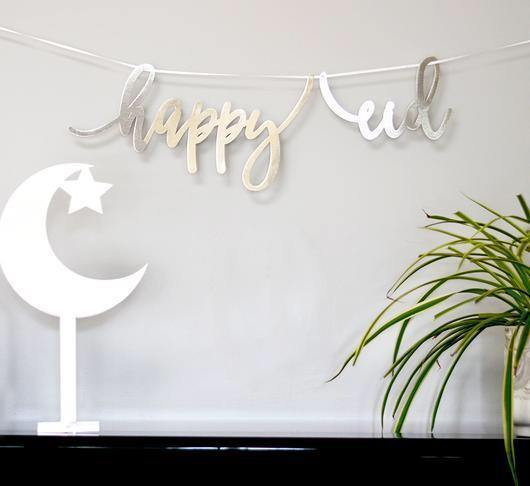 Silver Mirror Calligraphy Banner 'Happy Eid'
