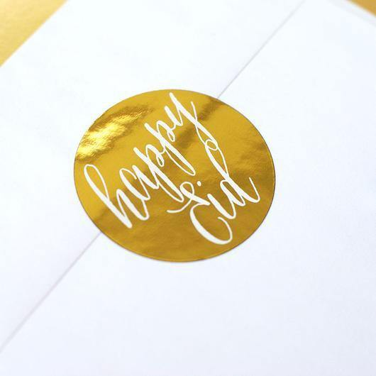 Happy Eid Metallic Foil Circle Stickers - Silver Lining UK