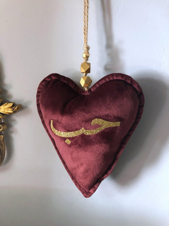 Hanging Heart - Gold Glitter Hub (Love) Maroon