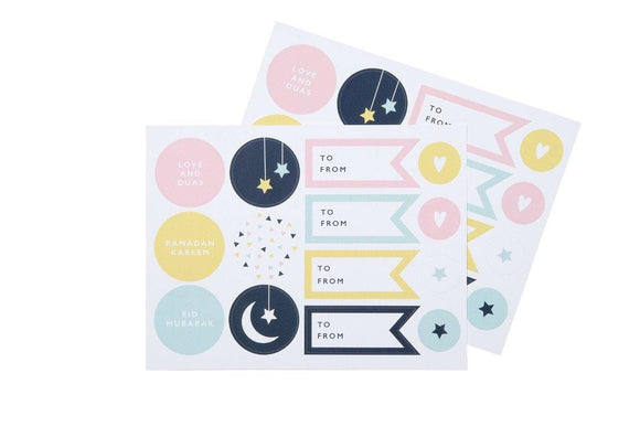 Eid Sticker Set