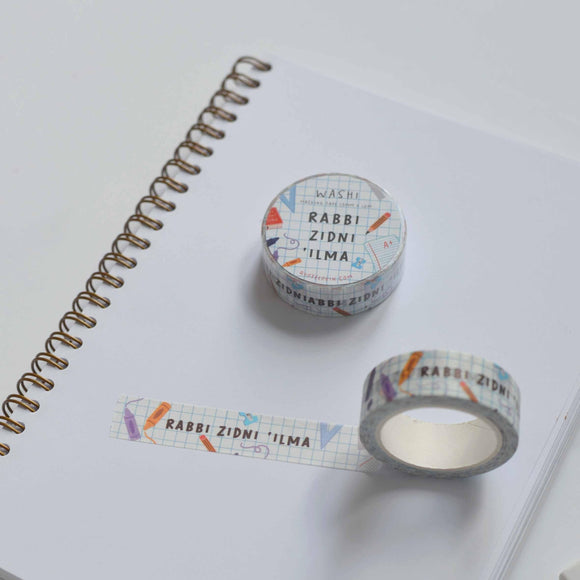 Muslim School Themed Washi Tape - Silver Lining UK
