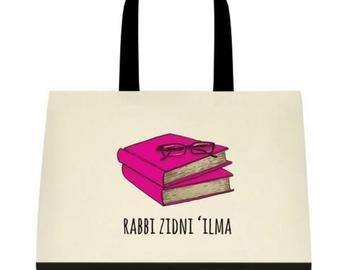 Rabbi zidni 'ilma Canvas Tote Bag