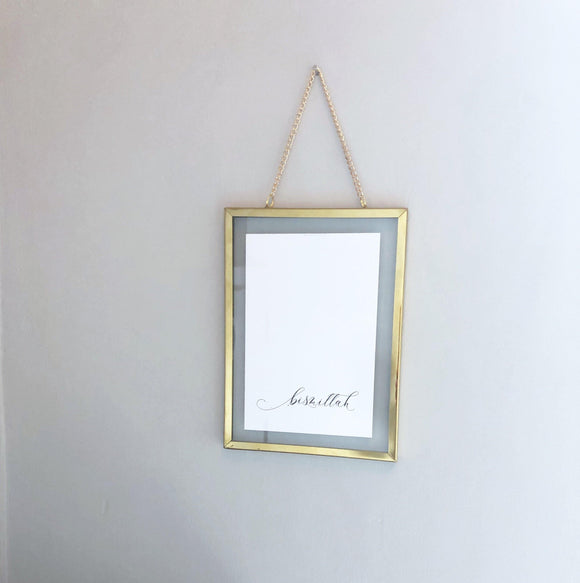 Bismillah Art - Gold Trim Hanging Frame - Silver Lining UK