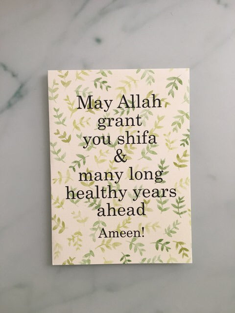 Shifa/Get Well Islamic Greeting Card