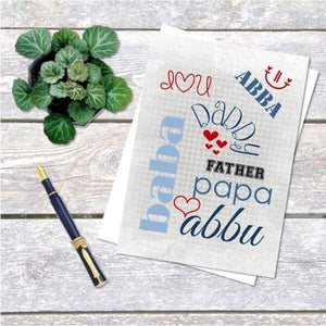 Fathers Greeting Card