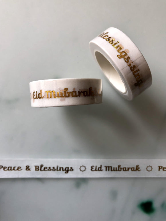 Eid Mubarak Gold Foil Washi Tape - Silver Lining UK